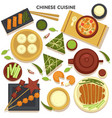 chinese cuisine collection traditional snacks vector image vector image