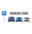 parking car spot lot car park icon front vector image