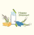 poster with happy shavuot lettering on pastel vector image