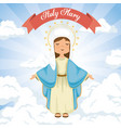 holy miracle virgin religious card vector image vector image