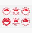 made in singapore labels set republic vector image