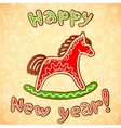 New year and christmas sweet horse vector image vector image