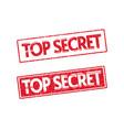 top secret rubber stamp icon grundy retro vector image vector image