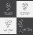 set of grapes logo vector image