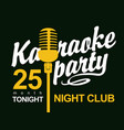 banner for a karaoke party vector image