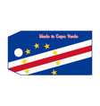 cape verde flag on price tag vector image vector image