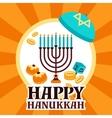 Hanukkah Holiday Card vector image