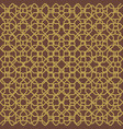 seamless pattern with arabic ornament vector image