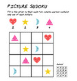 sudoku puzzle game with pictures logic vector image vector image