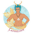 capricorn as a beautiful man with swarthy skin vector image vector image