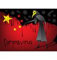 china coronavirus vector image vector image