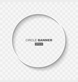 circle banner template with flat design shadow vector image vector image