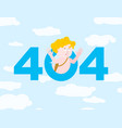 error 404 cupid surprise page not found template vector image vector image