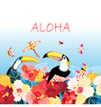graphics color funny birds toucans on a floral vector image vector image