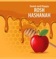 happy rosh hashanah vector image vector image