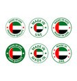 made in uae labels set made in united arab vector image