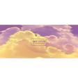 realistic violet-orange sky vector image vector image