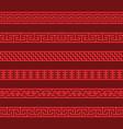 set korean borders vector image