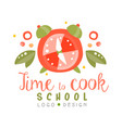 time to cook school logo design kitchen emblem vector image vector image