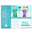 trifold brochure medical clinic hospital blue vector image