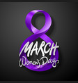 violet march 8 greeting card international womans vector image vector image
