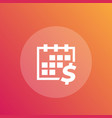 financial calendar icon vector image
