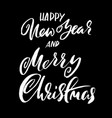 happy new year and merry christmas holiday modern vector image vector image