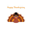 happy thanksgiving poster happy thanksgiving vector image