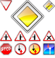 set of road signs priority vector image