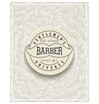 Stylish poster design for Barbershop vector image vector image