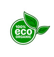 bio green organic leaf a tree icon on a white vector image vector image