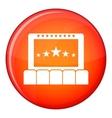 Cinema icon flat style vector image vector image