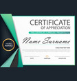 Green label elegance horizontal certificate vector image