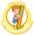 international school logo with boy and giant vector image vector image