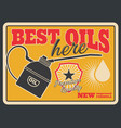 motor oil grunge retro poster of car service vector image vector image