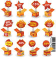 price box2 vector image vector image