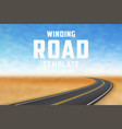 road in perspective highway landscape template vector image
