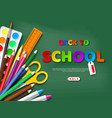 back to school sale poster with realistic school vector image vector image