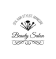 Beauty Salon Badge Makeup Brushes Logo Filigree vector image vector image