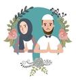 couple muslem islam greetings ramadhan ied as vector image vector image