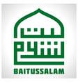 mosque arabic symbol vector image