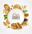 oat cookies frame realistic vector image