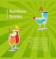 rainbow drinks summer cocktails poster refreshing vector image vector image