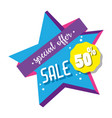 special offer memphis style vector image