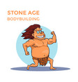 hand drawn cartoon stone age cave man shows his vector image vector image