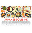 japanese cuisine banner template with dishes top vector image vector image