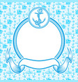 round blue frame with anchor vector image vector image
