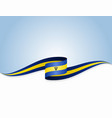 barbados flag wavy abstract background