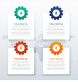 gears infographic background with four steps vector image