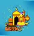 people wishing ramadan kareem generous ramadan for vector image vector image